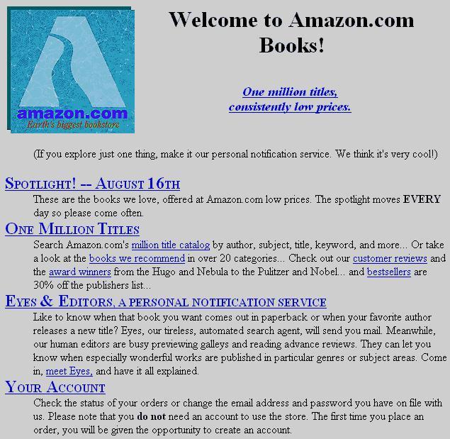 وبسایت آمازون در ۲۰ سال پیش